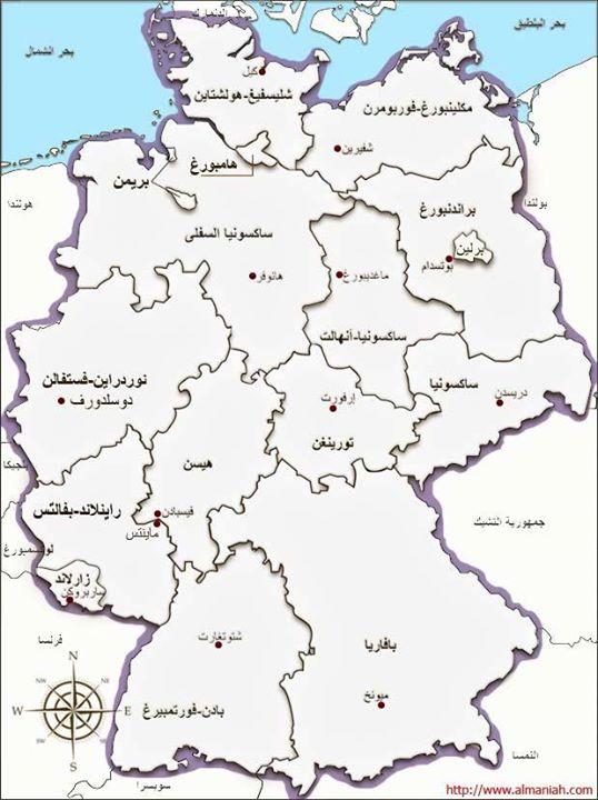 تقع المانيا في وسط أوروبا كم عدد الدول التي لها حدود مع ألمانيا وما هي منتدي المسافرون العرب