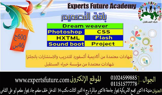 travel_photo_images_1371464544_855.jpg
