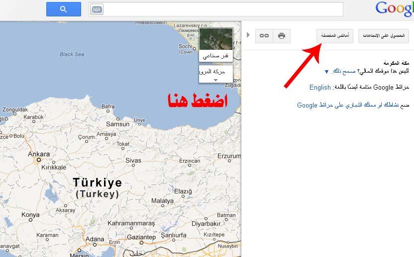 زاد المسافر الى تركيا-310918