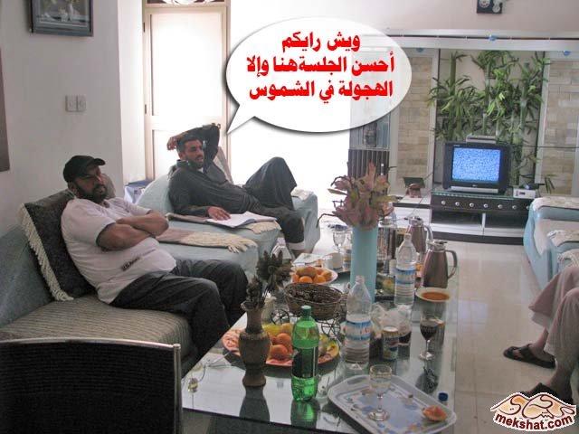 33350 المسافرون العرب رحلة صيد في السودان مدينة الدامر