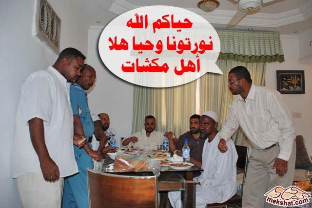 33351 المسافرون العرب رحلة صيد في السودان مدينة الدامر