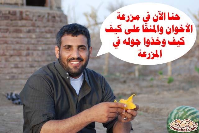33356 المسافرون العرب رحلة صيد في السودان مدينة الدامر