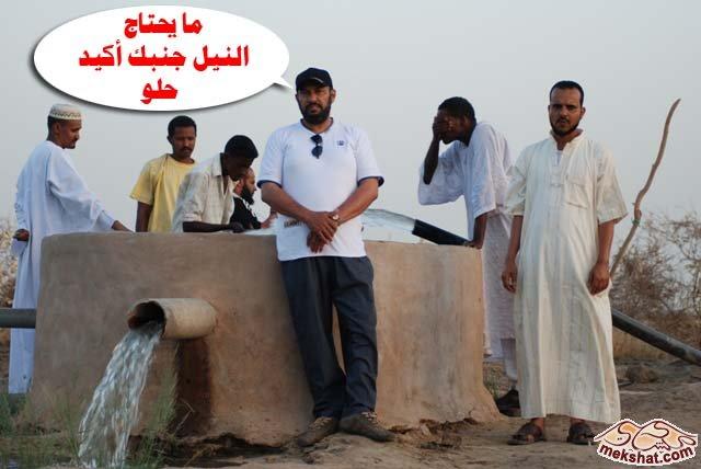 33366 المسافرون العرب رحلة صيد في السودان مدينة الدامر