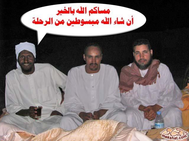 33371 المسافرون العرب رحلة صيد في السودان مدينة الدامر