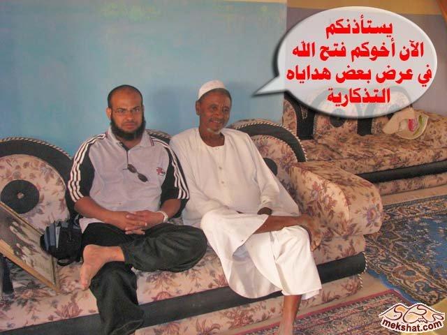33378 المسافرون العرب رحلة صيد في السودان مدينة الدامر