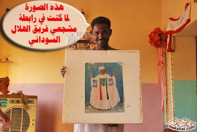 33379 المسافرون العرب رحلة صيد في السودان مدينة الدامر