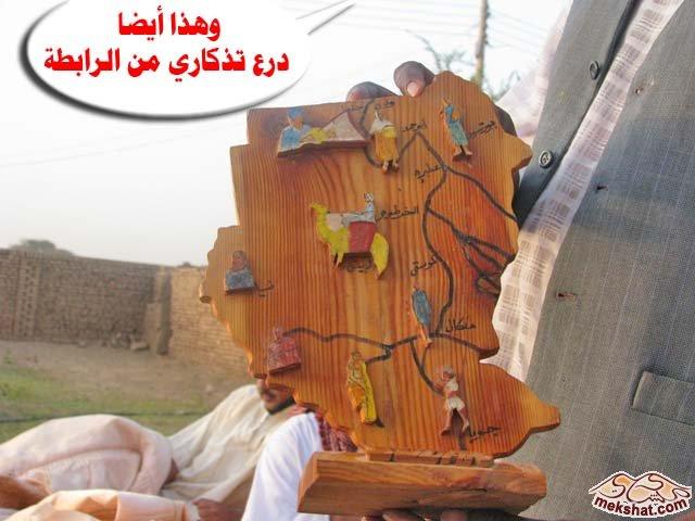 33380 المسافرون العرب رحلة صيد في السودان مدينة الدامر