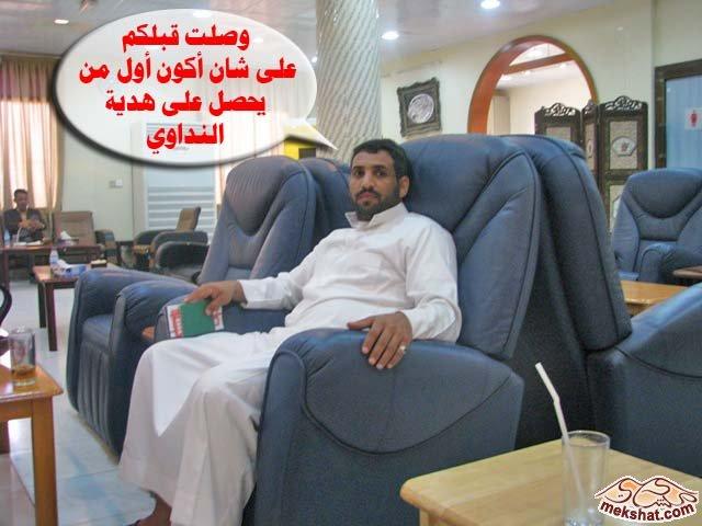 33382 المسافرون العرب رحلة صيد في السودان مدينة الدامر