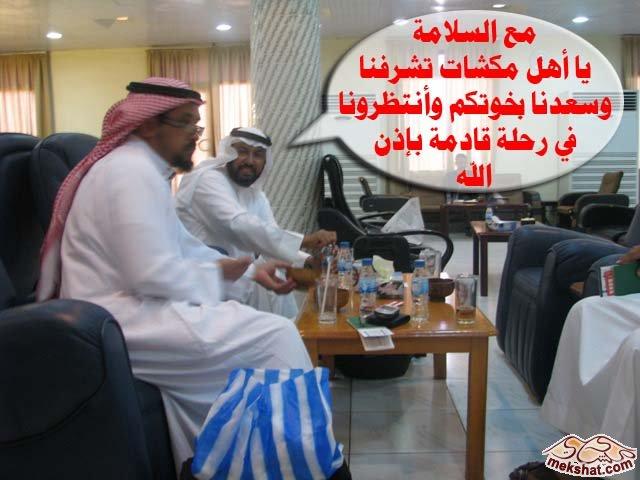 33383 المسافرون العرب رحلة صيد في السودان مدينة الدامر