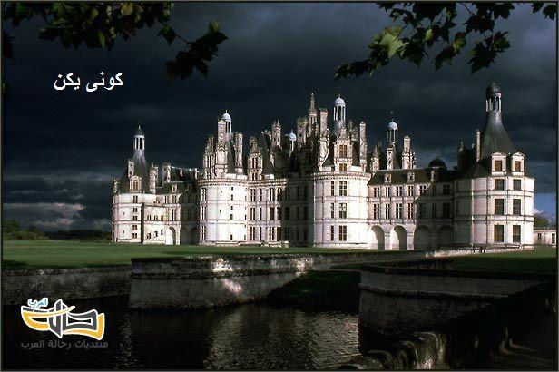 قصر شامبور الفرسي معلومات و صور قصر شامبور-3413