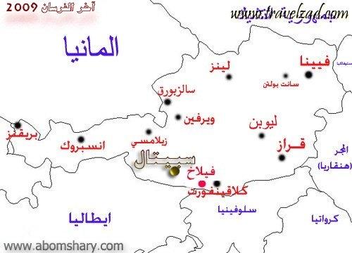 خريطة المانيا بالعربي بالتفصيل Kharita Blog