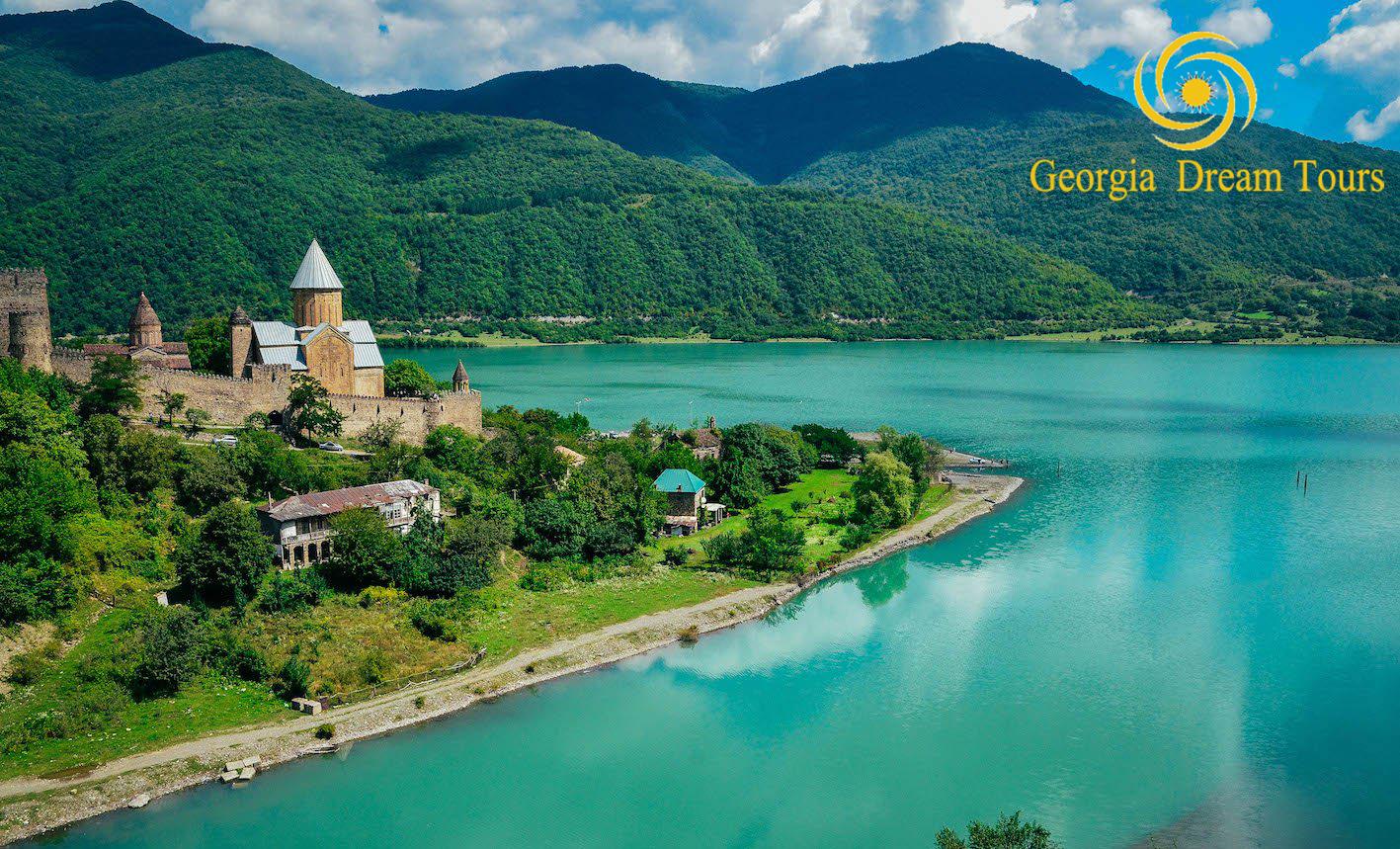 جورجيا.jpg