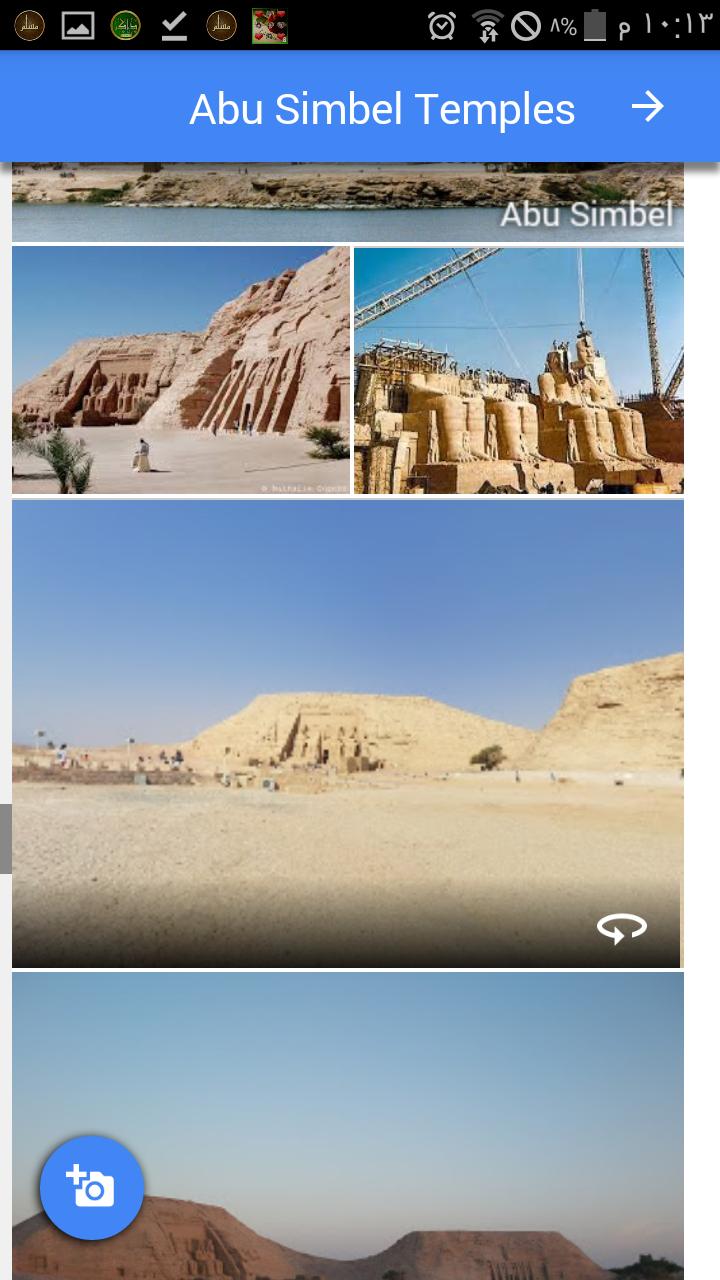 Screenshot_٢٠١٧-٠٨-١٦-٢٢-١٣-٤٨.png