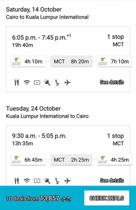 357139 المسافرون العرب السياحة في ماليزيا واندونيسيا