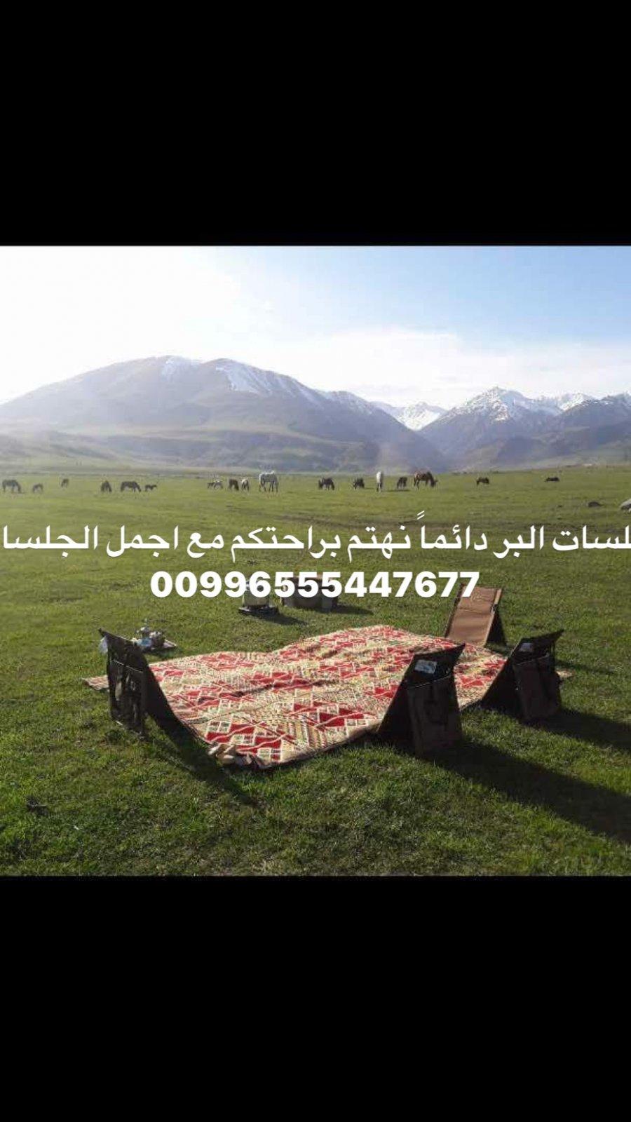 375880 المسافرون العرب أستفتاء العرب المسافرون لأجمل الدول السياحية لعام 2016