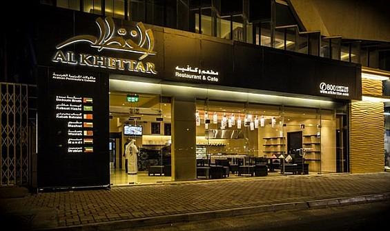 افضل مطاعم دبي الشعبية 378957 المسافرون العرب