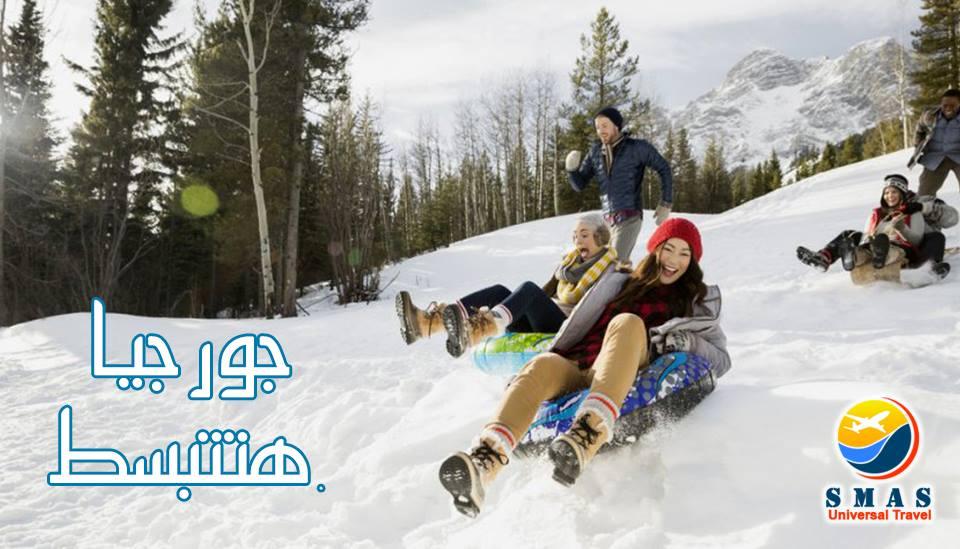 عرض الشتاء - تبليسي - جبال القوقاز في جورجيا...-382427