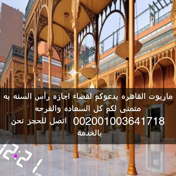 Snapchat-229886707.jpg