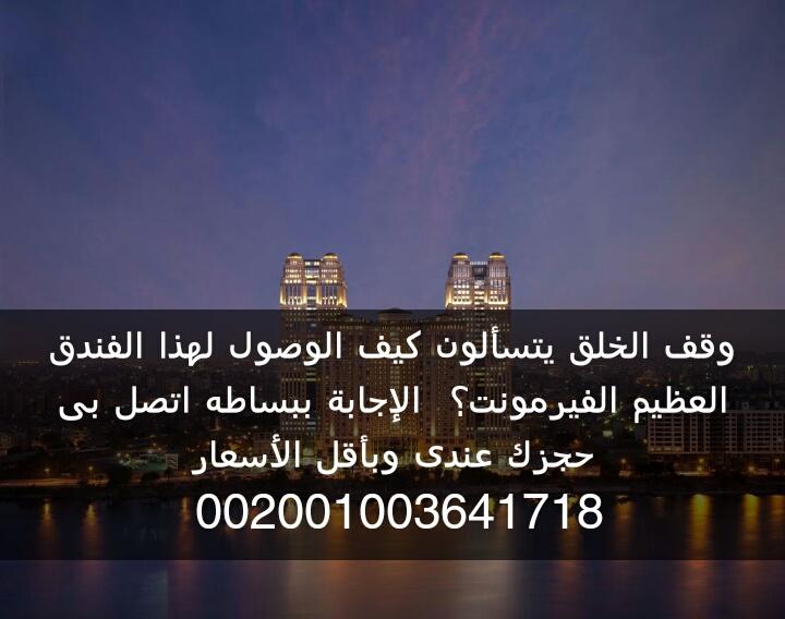 Snapchat-494393906.jpg