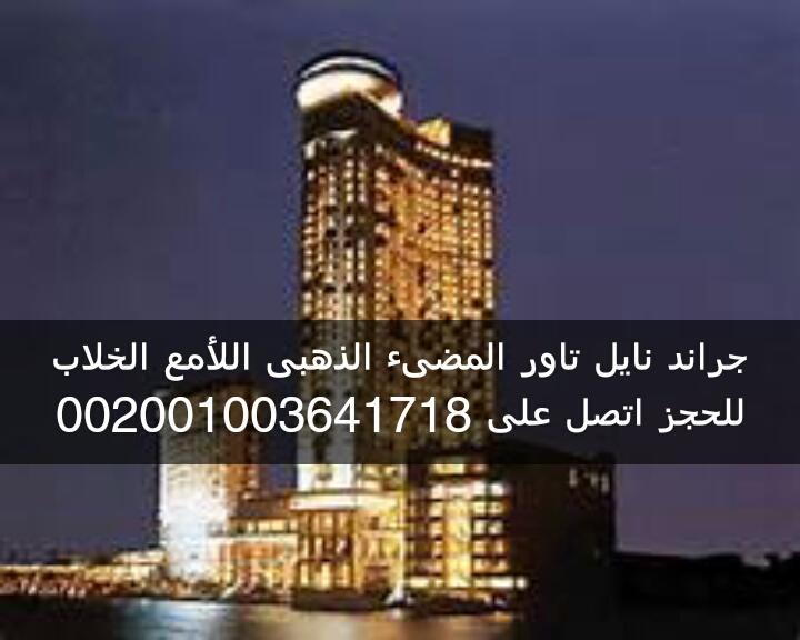 Snapchat-1283247661.jpg