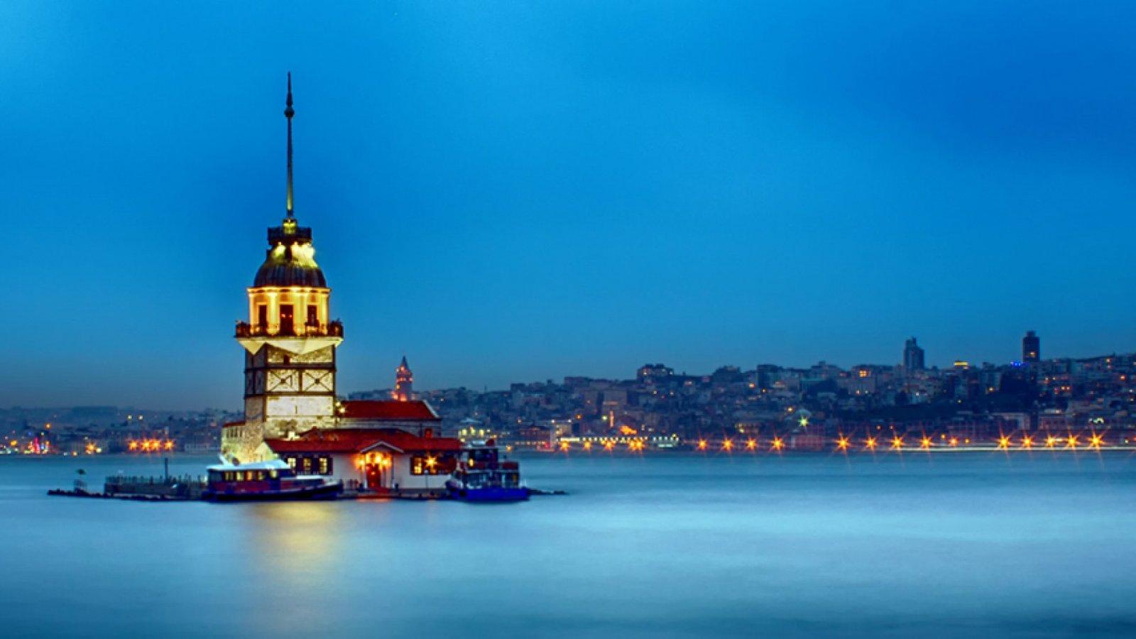 385043 المسافرون العرب 4SEASON TOURISM للسياحة في تركيا