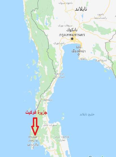386845 المسافرون العرب رحلتي الى تايلاند من الامارات .. 20 يوم بـ 1000 دولار !!