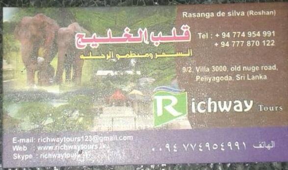387012 المسافرون العرب احذروا من السائق الخاص بسريلانكا