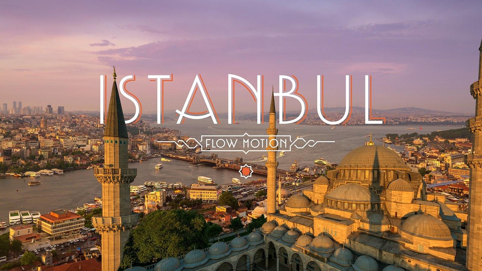 مدينة إسطنبول 387316 المسافرون العرب