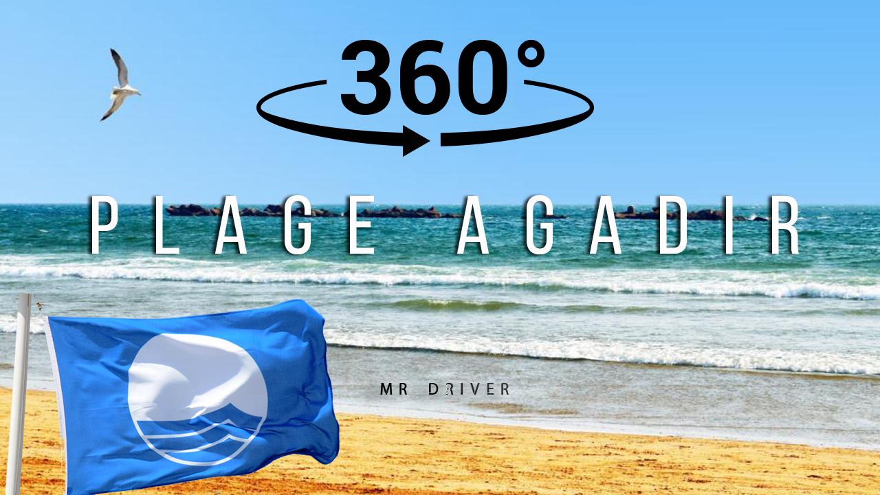 شاهد شاطئ أكادير الحاصل على اللواء الأزرق 2017 للسنة الثانية على التوالي بتقنية 360 درجة 387318 المسافرون العرب