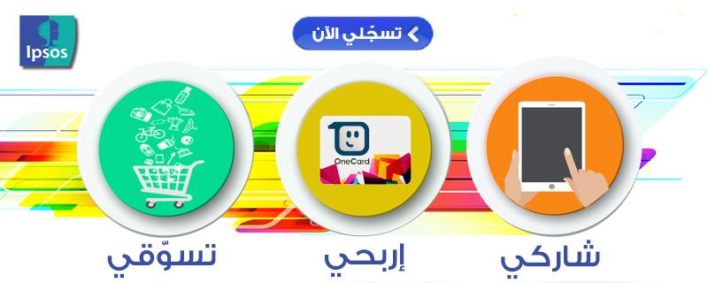 فرصة للحصول على اي من الجوائز التالية 388147 المسافرون العرب