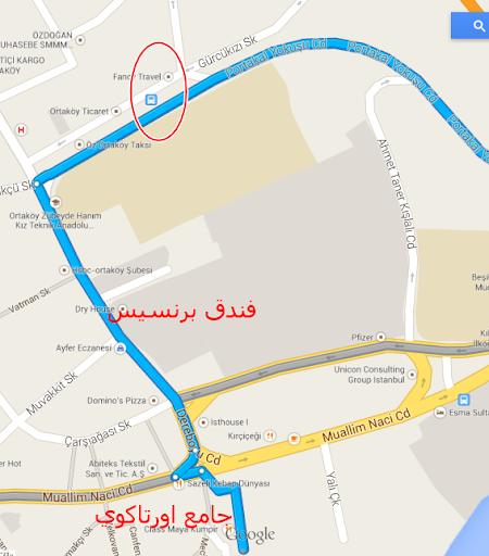389306 المسافرون العرب مطعم نصرت