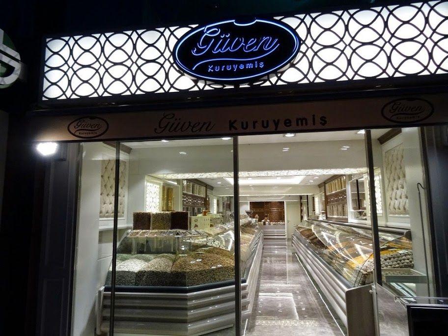 389413 المسافرون العرب مطعم نصرت