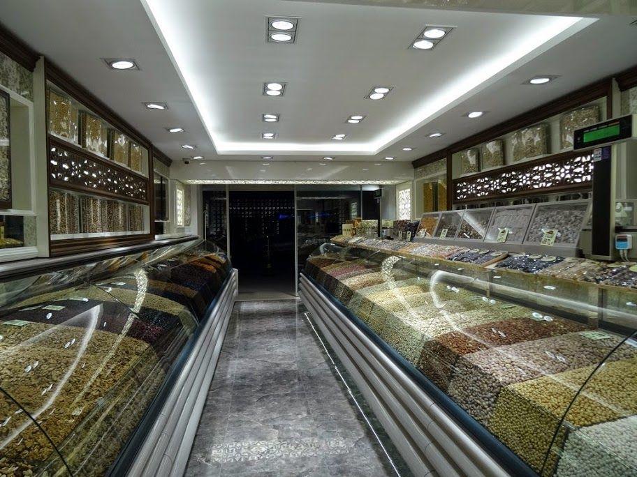 389417 المسافرون العرب مطعم نصرت