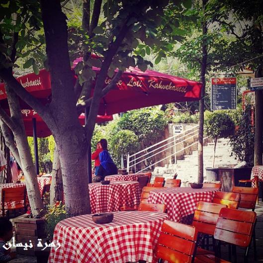389458 المسافرون العرب مقهى بيير لوتي