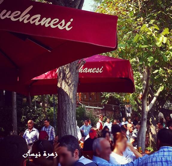 389464 المسافرون العرب مقهى بيير لوتي