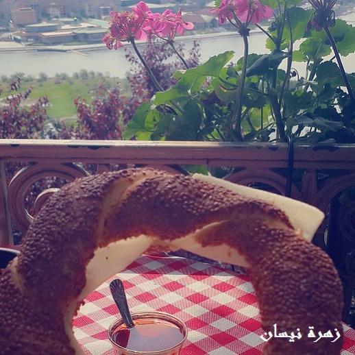 389469 المسافرون العرب مقهى بيير لوتي