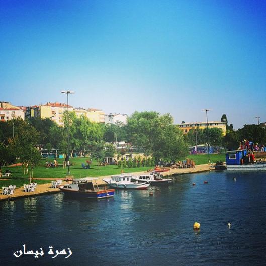 389472 المسافرون العرب مقهى بيير لوتي