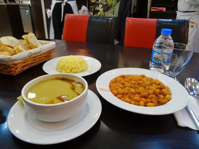 393263 المسافرون العرب فنادق فى منطقة سيركيجي