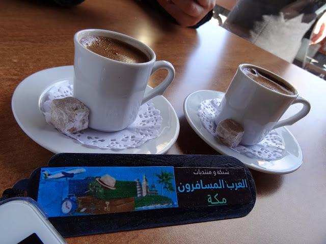 393280 المسافرون العرب فنادق فى منطقة سيركيجي