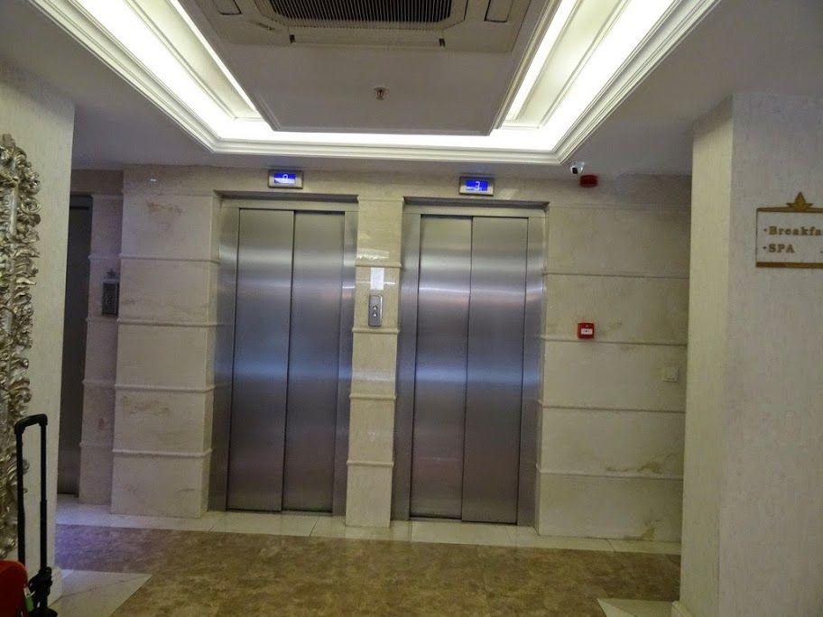 393333 المسافرون العرب فنادق فى منطقة سيركيجي
