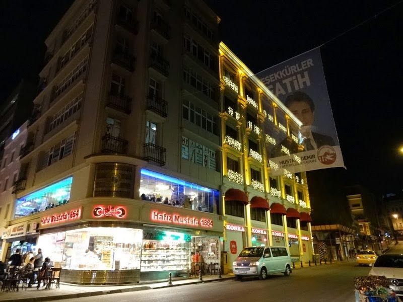 393392 المسافرون العرب فنادق فى منطقة سيركيجي