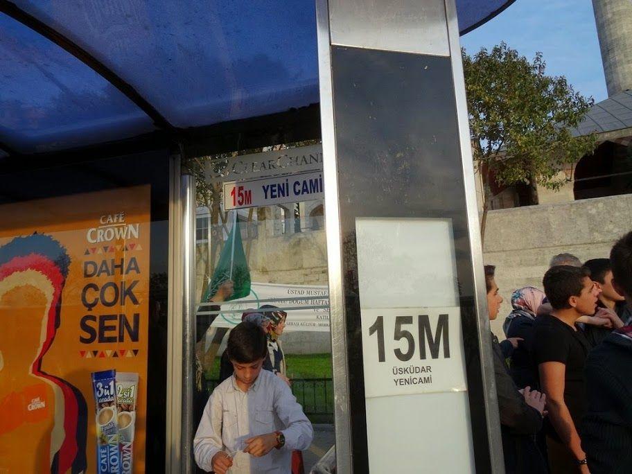 393500 المسافرون العرب فنادق فى منطقة سيركيجي