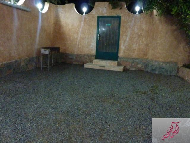 مرتفعات الشفا 399645 المسافرون العرب