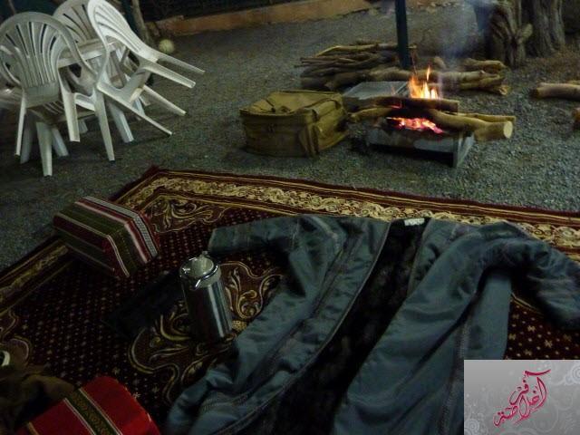 مرتفعات الشفا 399657 المسافرون العرب