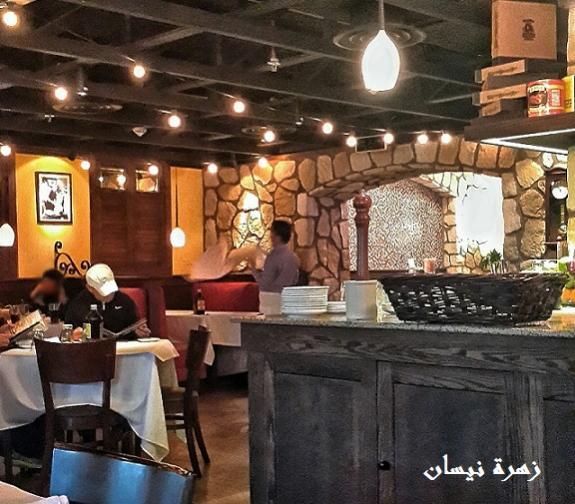 رومانوز ماكروني جريل 399802 المسافرون العرب