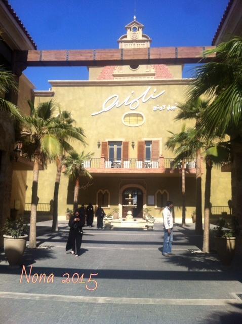 مطعم السنبوك 399824 المسافرون العرب