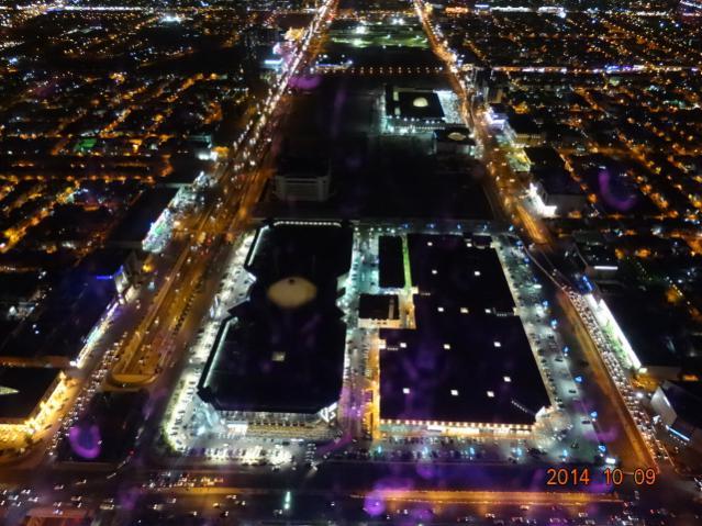 برج المملكة 399884 المسافرون العرب