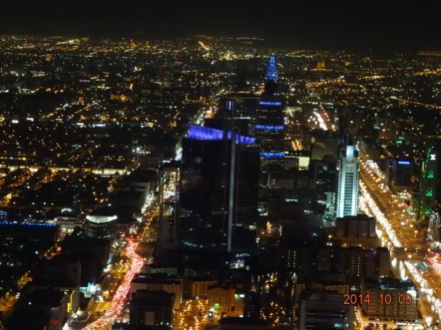 برج المملكة 399887 المسافرون العرب