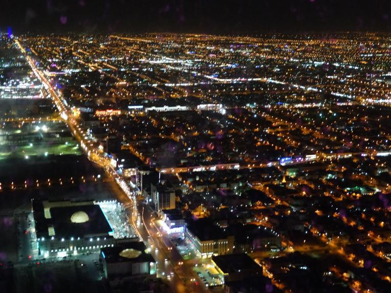 برج المملكة 399889 المسافرون العرب