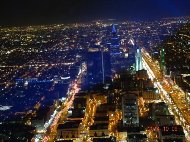 برج المملكة 399891 المسافرون العرب